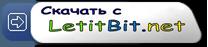Скачать не без; Letitbit